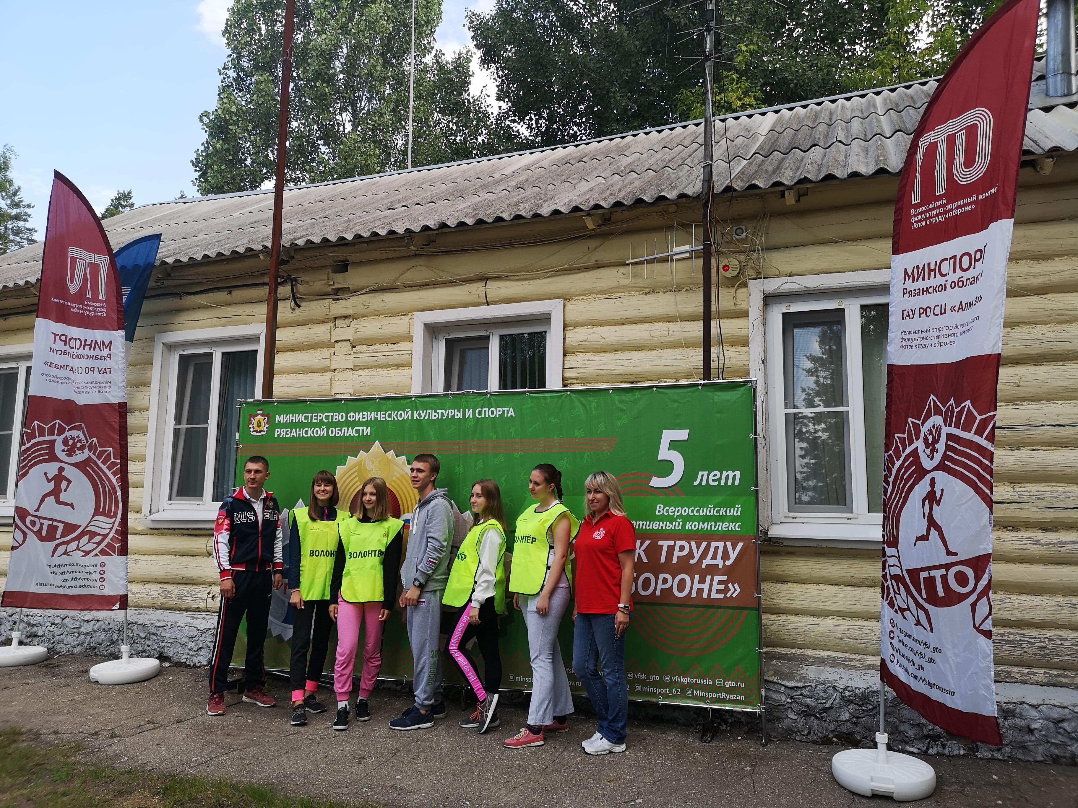 Нужна ли справка в бассейн в Москве Рязанский